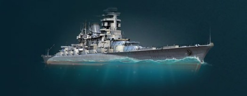 World Of War Ships